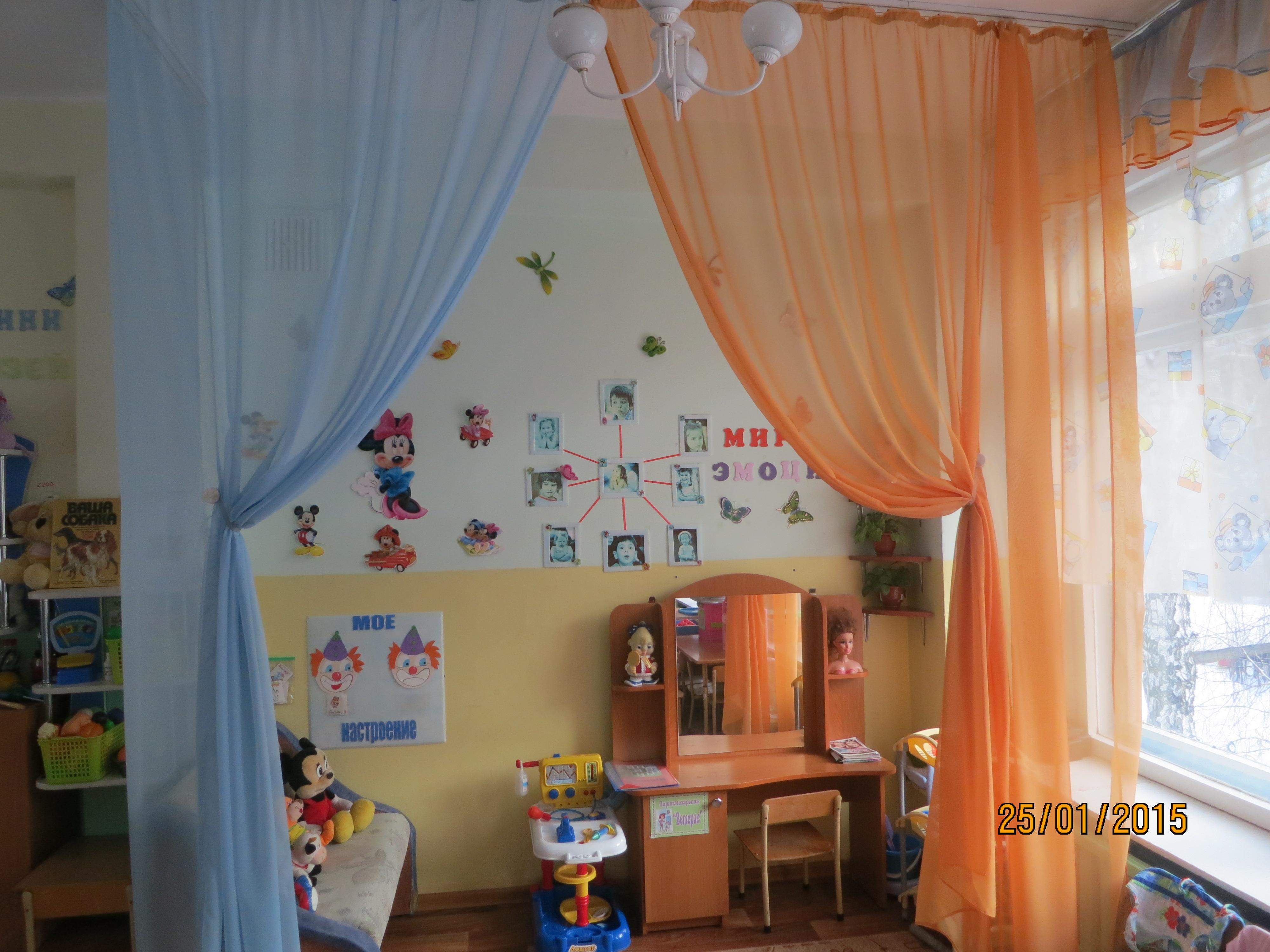 Уголок уединения в детском саду оформление своими руками